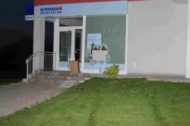 GAŠPAR: Pri vykrádaní bankomatov možno pomáhali SBS-kári